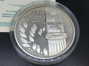 Ukraine, 2000000 karb The 100th anniversary of modern Olympic Games , Silver