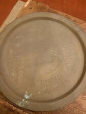 Antique Islamic Brass Tray 13.5 Inches
