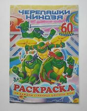 "Teenage Mutant Ninja Turtles Coloring Book16pages6x9""(16x23cm)+60stickers inside"