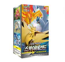 New Pokemon Cards Sky Legends 20 Packs Booster Box Sun & Moon Korean Ver