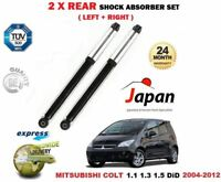 FOR MITSUBISHI COLT 1.1.3 1.5 DiD 2004-2012 2X REAR LEFT RIGHT SHOCK ABSORBERS