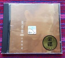 Jeff Chang ( 張信哲 ) ~ Gold Collections ( Malaysia  Press ) Cd