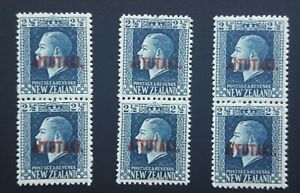 Aitutaki 1918 KGV 3 mint vertical pairs. Opts of new Zealand stamps.  Fine con.