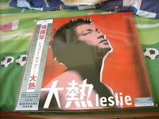 a941981 Leslie Cheung Sealed Made in Japan Lp No. 423 大熱 Black Vinyl 黑膠