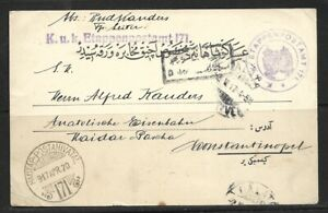 Turkey Germany 1917 OTTOMAN Military Post Stationery Card GALICIA  to Istanbul