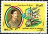 Iraq Dictator Saddam Hussein Battle of Qadissiya 1986 stamp
