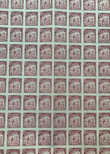 1896  El Salvador IMPERF  SHEETS) Lot Of 100  Stamps
