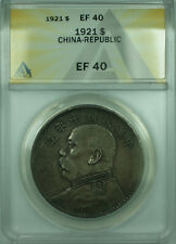1921 China-Republic Fatman Silver Dollar $1 Coin ANACS EF-40 (WB1)