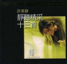 Mavis Hsu - Jing Ting Jing Cai Shi San Shou-K2Hd Mastering [New CD] Hong Kong -