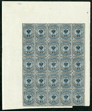 Imperial Russia, quarter of a sheet of Scott#11, Michel Stadtpostmarken#2, MNHOG