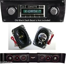1977-1982 Chevy Corvette Coupe Radio With 8 Stereo Speakers Custom Fit 230 CAM