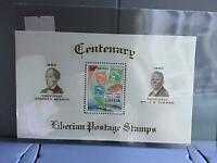 Liberia Centenary Liberian Postage Stamps 1860-1960 MNH stamp  sheet R26868