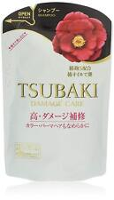 Shiseido Tsubaki Damage Care Shampoo Refill 345ml Made in Japan F/s