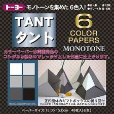 """Japanese Origami Paper Tant Monotone Shade of Colors 6"""" 48 Sheets Made in Japan"""