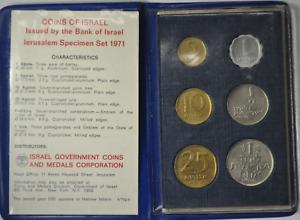 1971 Jerusalem Specimen 6 Coin Set Uncirculated