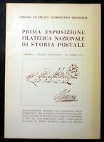 Filatelia - Esposizione Filatelica Naz. Storia Postale - Circolo Cremona - 1974