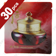The History of Whoo Jinyulhyang Jinyul Cream 30pcs (30ml)