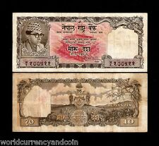 NEPAL 10 MOHRU P10 1960 KING MAHENDRA TEMPLE SIGN 4 ARMS MONEY BILL BANK NOTE