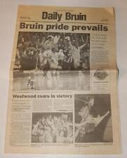UCLA DAILY BRUIN NEWSPAPER APRIL 4, 1995 - BRUIN PRIDE PREVAILS - NCAA TITLE