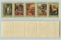 Russia USSR 1969 SC 3662-3666 MNH strip folded .  rta7870
