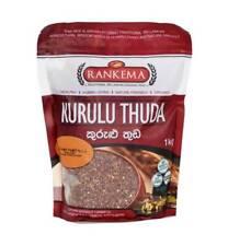 Rankema KuruluThuda Rice Ceylon Traditional Organic BodyBuilding Protein Gym