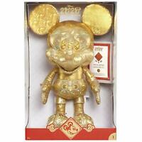 2020 Limited Edition Golden Disney Mickey Mouse Plush - Disney Year Of The Mouse