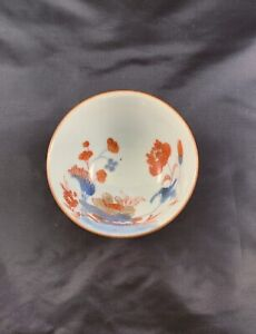 Antique Japanese Porcelain Bow 18th Century