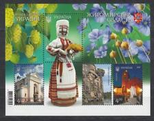 Ukraine MNH** 2017 Mi. 1667-1670 Bl.146 Zhitomir Region