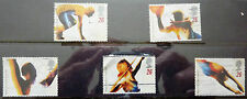 OLYMPIC STAMPS GB 1996 Set of 5 used