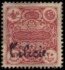 """CILICIA J10 - Monogram of Sultan Mohammed V """"Postage Due"""" (pb26214)"""