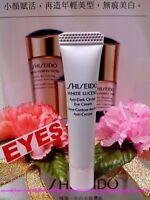 ◆Shiseido◆ White Lucent(Anti-Dark Circles)Eye Cream(5ml/0.17oz)FREE/P ♡SALE♡