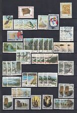 Grece Greece 1975 - 1980 lot collection of 154 stamps stamps on 3 pages