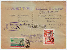 SU/Russia-1959-Mi.2232+2 Definitives,genuine used on R-cover to Belgium