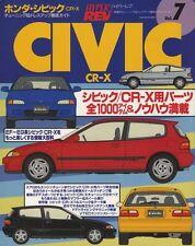 [BOOK] Honda CIVIC CR-X HYPER REV vol.7 EF EG VTEC B16A Mugen Spoon JTCC Japan