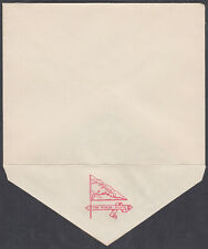 India The Hunza State Crested Envelope Unused per Scans; Crest