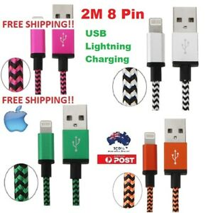 2M 8 Pin 2A High Speed Braided USB Fast Charging Sync Data Cable For iphone