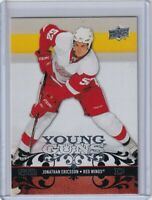 JONATHAN ERICSSON YOUNG GUNS ROOKIE Card 08 09 UPPER DECK #212 DETROIT RED WINGS
