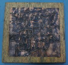 abstraktes Kupferbild ca. 21,2cm X 21,2cm - Kupferblech auf Holz - 1960s 70s