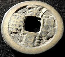 1821-50 CHINA CASH COIN EMPEROR HSUAN TSUNG,