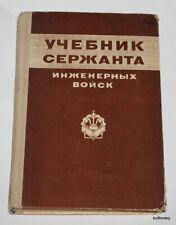 1976 manual military Ussr russian engineering Sapper pioneer combat engineer