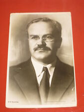 1946 Minister of Foreign Affairs Molotov Unposted Foto postcard Soviet Russian