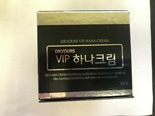 Dr.Yours VIP Hana Cream 50g Anti Wrinkle Cream Factory Sealed NEW