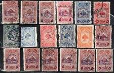 LEBANON 1940's COLLECTION OF 18 FISCALS SOME OVPTD AS POSTAL TAX FOR PALESTINE