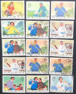 CHINA LOT 15 STAMPS FROM THE 1966 #S75 WOMAN IN THE SERVICES