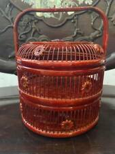 """Chinese Bamboo Stacking Basket Mini 8"""" with carved flower"""