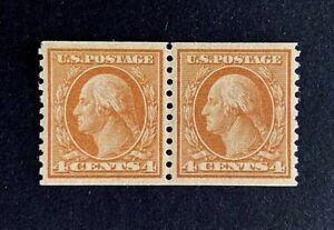 US Stamps, Scott #495 4c 1917 Vertical coil pair 2016 PSAG Certificate GC XF 90