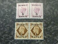 KUWAIT POSTAGE REVENUE STAMPS SG70-71 PAIRS 1948-9 UN MOUNTED MINT