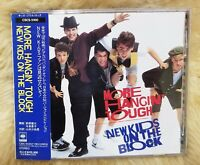 """NEW KIDS ON THE BLOCK """"MORE HANGIN TOUGH"""" Japan-Only Remix Compilation IMPORT CD"""