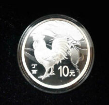 2017 1oz .999 Fine Silver China Lunar Rooster Round Shaped Coin