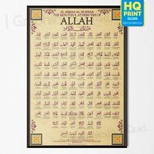 99 NAMES OF ALLAH ISLAMIC MUSLIM Poster Art Print | A4 A3 A2 A1 |